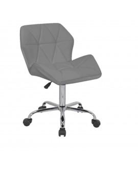Chaise de bureau en écocuir gris - L:58 l:53 h:78-98 - BAAKAL AND ROSS