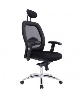 fauteuil de bureau UTAH BLACK 69x70x133 cm